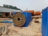 黑龙江七台河烘干塔热风炉燃气(燃油)改造厂家,烘干量100-2000吨