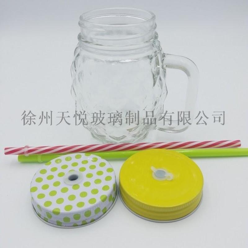 菠萝把手杯,菠萝吸管杯,果汁杯,玻璃瓶