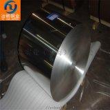 热销QAl5铝青铜棒 QAl5铝青铜板 QAl5铝青铜管
