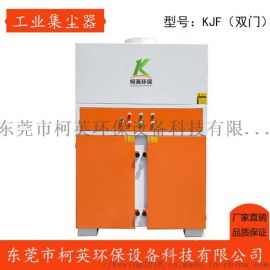 大功率集尘器|工业除尘器|吸尘设备|除尘系统