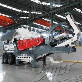 章丘移动式破碎站石料破碎机生产厂家可分期