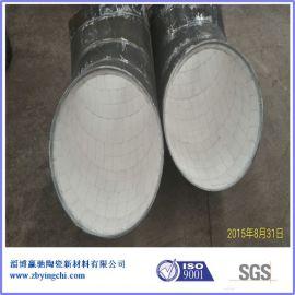 高硬度92氧化铝耐磨陶瓷管道弯头淄博赢驰直供