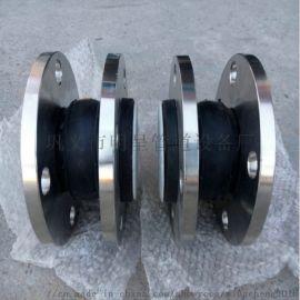 耐酸碱耐高温橡胶接头,JGD/KXT橡胶软连接