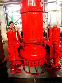 工业泥浆泵 立式耐磨砂浆泵 大口径排污泥浆泵