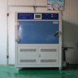 塑料製品紫外線老化試驗箱