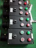 防爆电动闸门操作箱现场防爆盲板操控箱