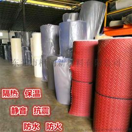 **xpe泡棉汽车脚垫/pe复铝箔生产厂家