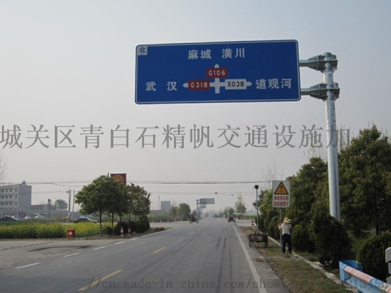 张掖道路标志牌制作生产厂家安全指示牌加工厂家