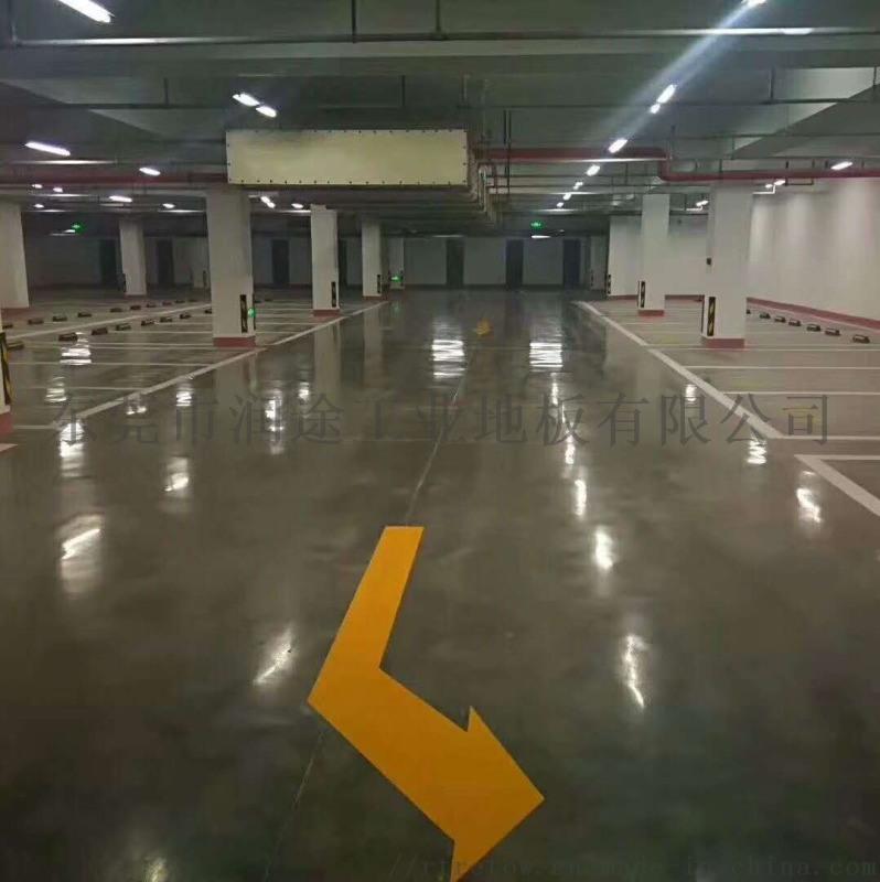 泰興車庫金剛砂無塵處理,泰興工廠車間舊地面翻新