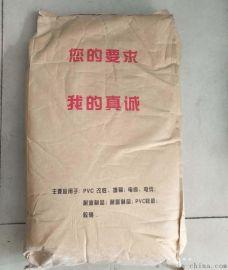 粉末橡胶 GM-3003 用PVC发泡板材改性**粉末