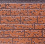 北京外牆掛板金屬雕花板怎麼賣