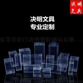生产PVC盒子 透明彩色印刷折盒 塑料包装盒覆膜