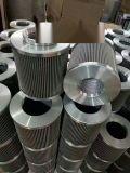 河南不锈钢滤芯 涵润不锈钢过滤 不锈钢滤芯