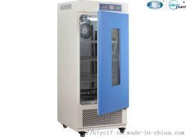 上海一恒生化培养箱LRH-70F(液晶屏)