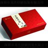 定制礼品盒,天地盖化妆品礼品盒设计印刷