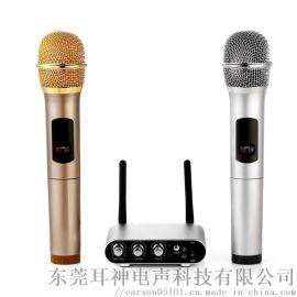 ER-K38無線麥克風一拖二鋁合金接收盒帶藍牙功能