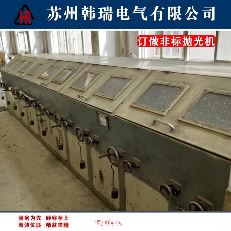 韩瑞电气抛光机 各种管类加工 厂家直销设备