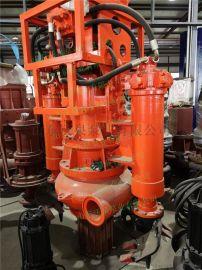 淄博沃泉挖机泥浆泵 钩机液压砂浆泵 好再来