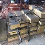 耐磨抗疲劳QSn4-3锡青铜板 耐腐中厚锡磷青铜板