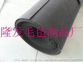 汽车轮毂内衬针刺棉,汽车尾箱环保复合毛毡毯