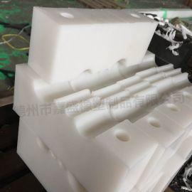 嘉盛超高分子量聚乙烯垫块白色防滑尼龙滑块型号齐全