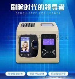濟南人臉消費機 消費系統 售飯機 人臉考勤機