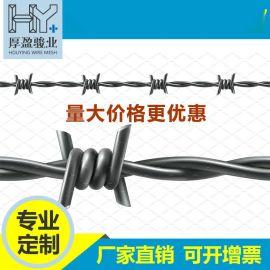 镀锌围墙防盗蛇腹刀片刺绳 304不锈钢螺旋刀刮网