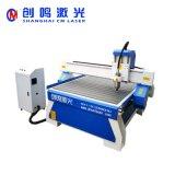 1325木工开料机  木板数控切割机 板材雕刻机