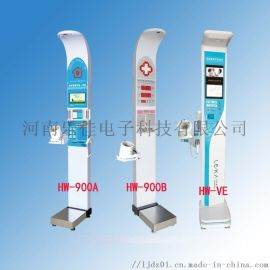 体检身高体重血压测量仪