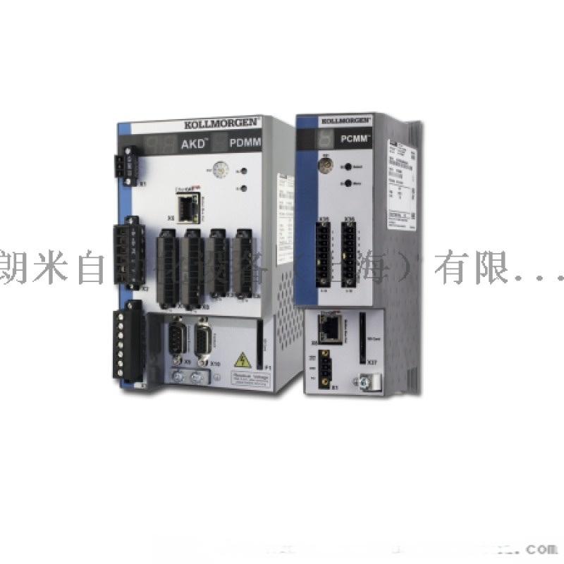 KOLLMORGEN 运动控制器 伺服控制器硬件