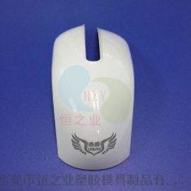 塑胶鼠标外壳开模注塑成型
