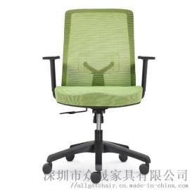 职员椅 特价办公电脑椅 品牌升降办公椅批发