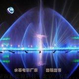天津大型水幕电影设备厂家水幕电影设备租赁