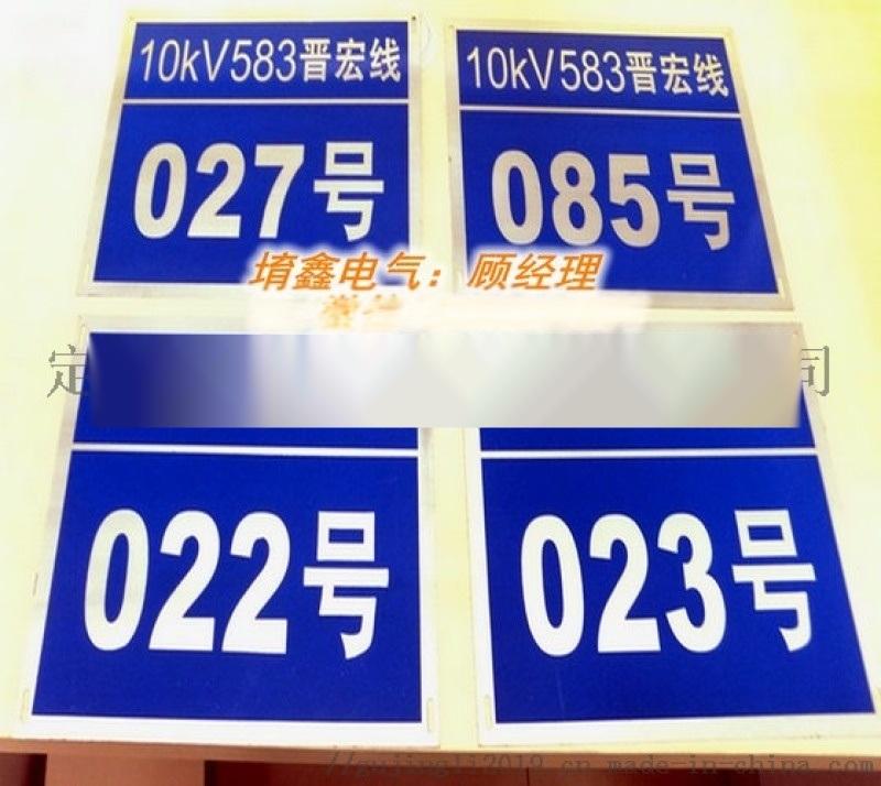 交通安全标志牌生产厂家 安全线路指向_警告牌