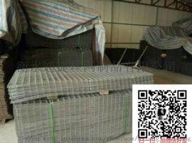 地暖钢丝网片@运城镀锌地暖钢丝网片厂家