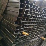 無錫Q355D方管50*50*4廠家產品說明