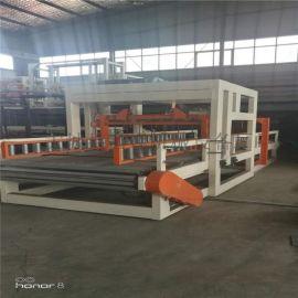 中辰厂家直销水泥发泡板设备生产线