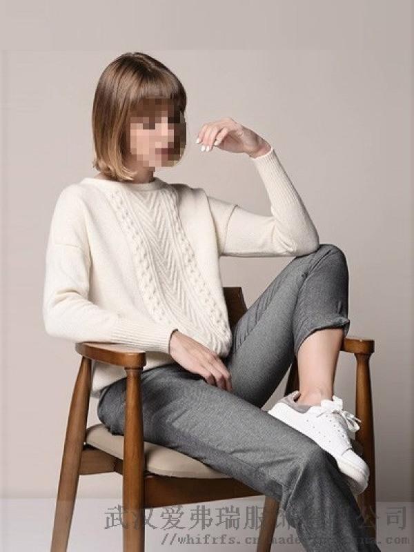 高檔品牌折扣女裝走份紐方秋冬裝新款長袖打底毛衣