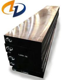 1.2316模具鋼精板質量保證