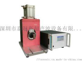 20KHz 6500W 金属超声波焊接机公司