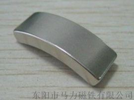 钕铁硼磁铁定做加工 微形马达磁钢 永磁体磁铁