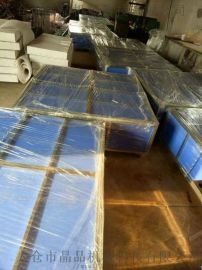 江浙沪厂家定制不锈钢工作台铝型材流水线金属推车台子