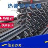 批發C型 D型 E型 F型橋樑伸縮縫裝置趨之若鶩