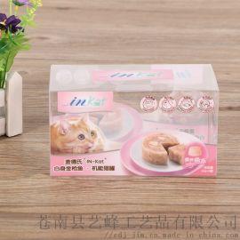 PVC包装盒环保食品 PP烫金包装盒