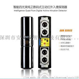 艾礼富四光束红外对射探测报警器ABH-200