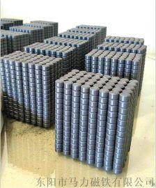 圆柱形状强力磁铁 磁柱 磁钢 高性能铁氧体永磁