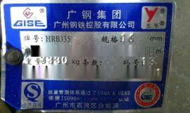 螺紋鋼、盤圓、HRB400E、HPB300