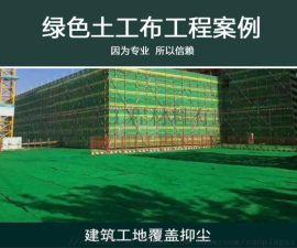河南土工布厂家150克草绿色土工布工程布盖土无纺布