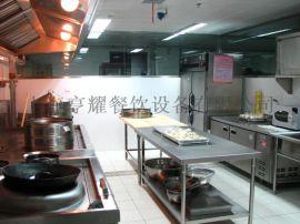 餐厅厨房布局图|饭店厨房设施分类