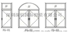 深鋁門窗150-2.0斷橋系列窗紗一體管式窗平開窗